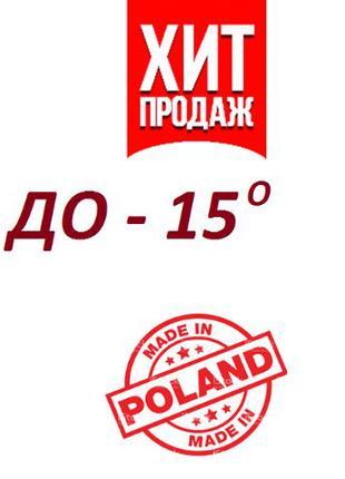 Качественная термо-балаклава, маска, подшлемник Radical (Польша)