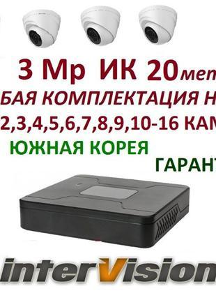 Комплект видеонаблюдения камеры 3 Mp + видеорегистратор, видео...