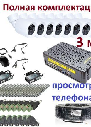Комплект видеонаблюдения на 8 (1-16шт) камер 3 Mp+ видеорегист...