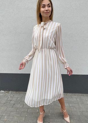 Элегантное платье миди в полоску