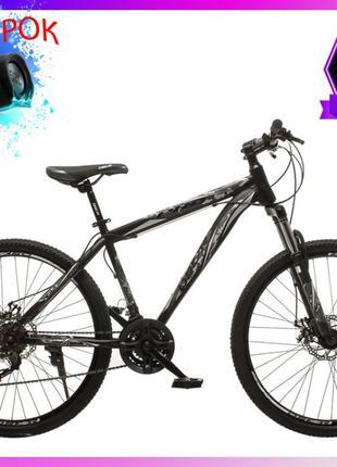 Велосипед горный Oskar 26 M123 Стальной Хардтейл Велосипед МТБ...