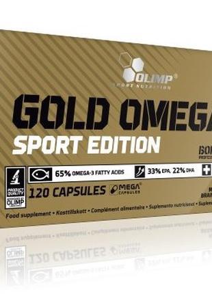 Gold Omega 3 SPORT 120 капсул Омега 3 OLIMP !