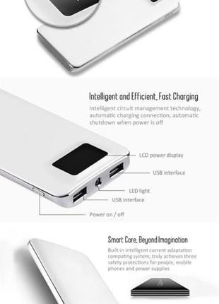 Портативный аккумулятор внешний на 8000 мАч ЖК-дисплей повербанк