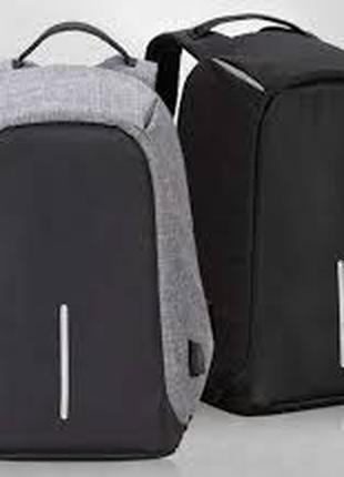 Рюкзак Bobby Бобби с защитой от карманников антивор USB