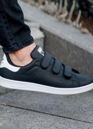 Мужские кеды Adidas