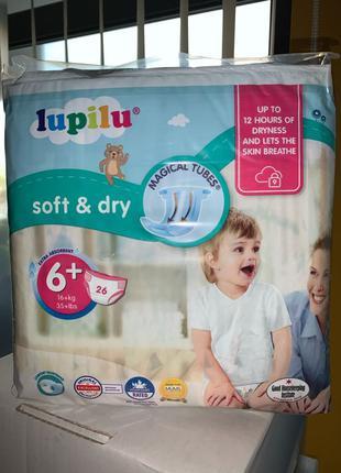 Lupilu soft&dry 6+