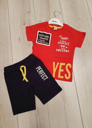 Костюм для мальчика футболка и шорты