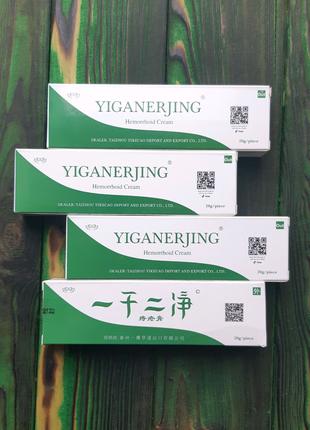 Иганержинг крем от геморроя Yiganerjing