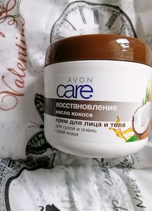 Крем для лица и тела с маслом кокоса