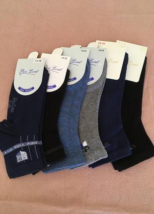 Детские носки для мальчиков