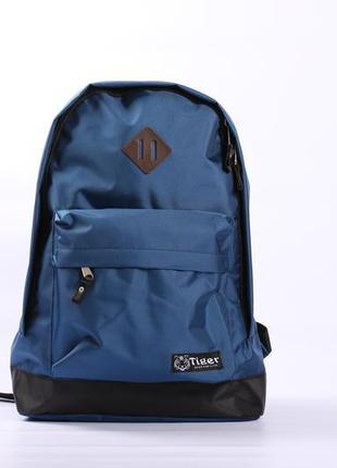 Большой вместительный рюкзак для ноутбука,  спорта, городской,...