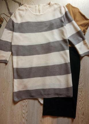 Теплое вязаное платье длинный свитер в полоску серый бежевый р...