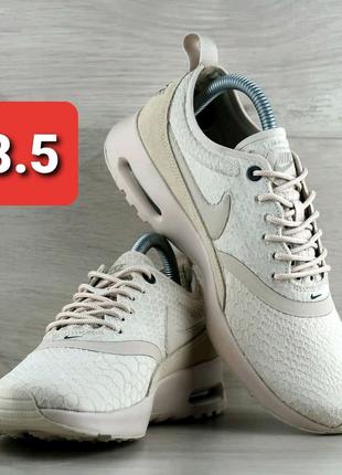 Кроссовки Nike Air Max THEA Ultra натуральная замша и текстиль