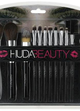 Профеcсиональный Набор кистей для макияжа Huda Beauty 12 штук