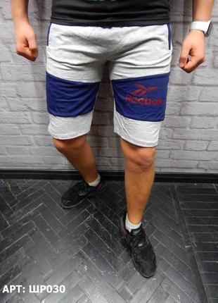 Мужские шорты из натуральной ткани турция р. 46, 48, 52, 54