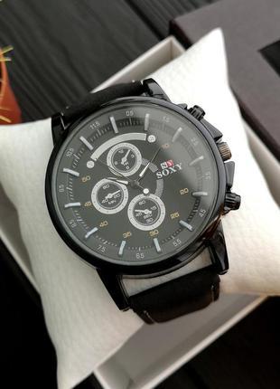 Акция,мужские наручные часы