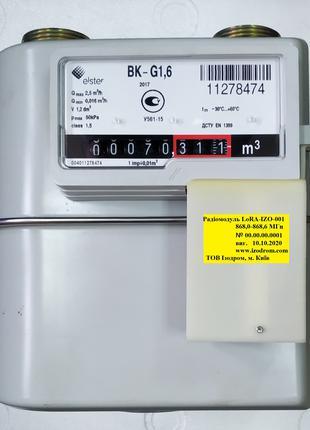 Радиомодуль для счетчиков газа  LORA-IZO-001(002)