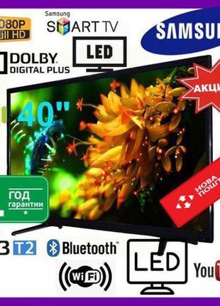 Телевізор Samsung L42S 6 SERIES| SmartTV | Телевизор | Смарт
