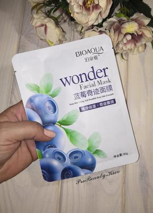 Bioaqua тканевая маска blueberry для лица с черникой и гиалуро...