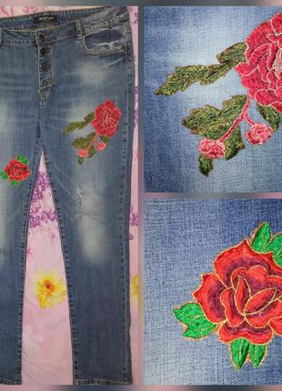 Рваные джинсы с нашивкой / с принтом / большой размер / 1+1=3 ...