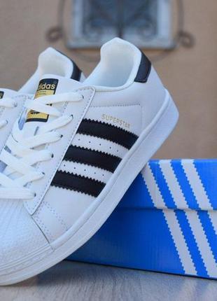 👟 кроссовки мужские adidas superstar белые/черные полоски👟