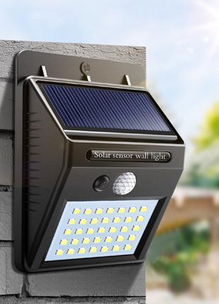 Фонарь светильник на солнечной батарее настенный Solar Powered