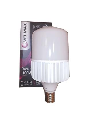 Светодиодная лампа LED VELMAX 100W Е40 (ДНЕВНОЙ СВЕТ)