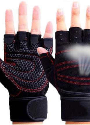 Перчатки для фитнеса, вело-туризм,спортивный отдых,тренировки