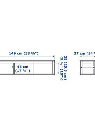 Настінна полиця, біла морилка 148x37 см HEMNES