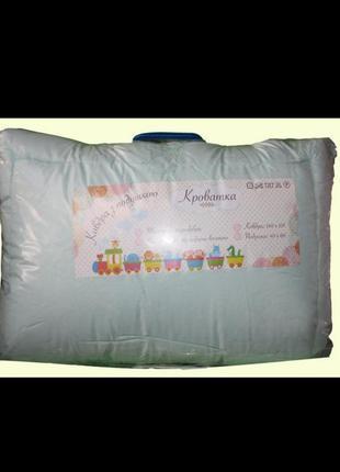 Детский комплект в кроватку одеяло и подушка. есть цвета
