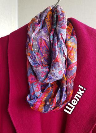 Шелковый шарф хомут снуд натуральный шелк
