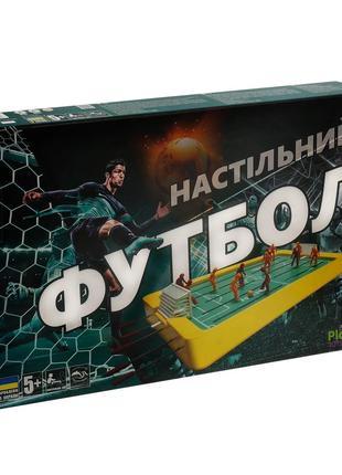 """Настольный футбол """"ЧЕРНОМОРЬЕ"""""""