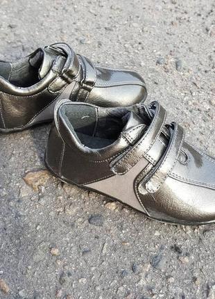 Туфли кроссовки hyppo р.32
