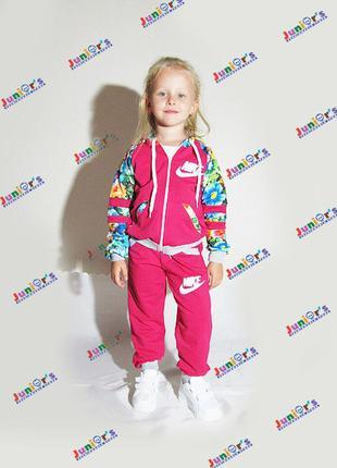 Спортивный костюм для маленьких модниц