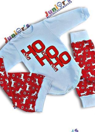Качественный детский новогодний костюм+
