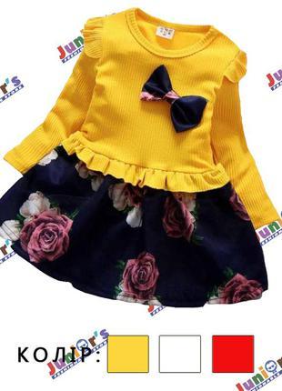 Платье детское+