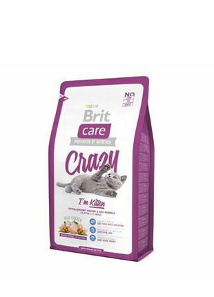 Brit Care CRAZY Kitten 0.4 кг - гипоаллергенный корм для котят...