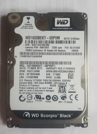 Жесткий диск 2.5 WD Black 160GB 7200rpm 16MB