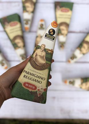 Пармезан Reggiano 250 гр