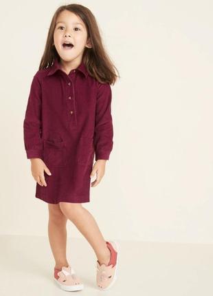 Стильное вельветовое платье для девочки  а-силуэта