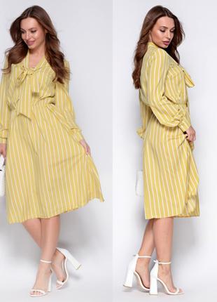Модное полосатое платье. размер L