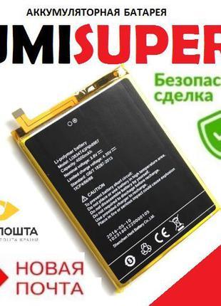 Аккумулятор батарея Umi Super / Umi Touch / Umi Z + инструменты