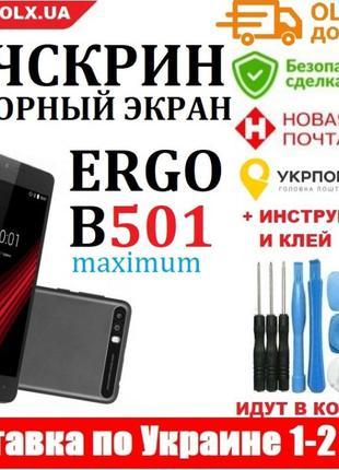 Тачскрин / Cенсор ERGO B501 Maximum Dual + инструменты и клей
