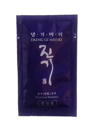 Регенерирующий шампунь daeng gi meo ri vitalizing shampoo проб...