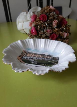 Десертная фарфоровая тарелочка розетка для джема варенья конфе...