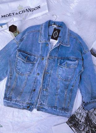 440.  джинсовая куртка