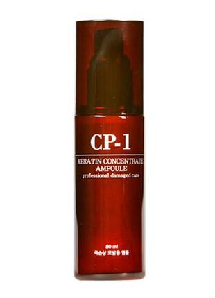 Кератиновая эссенция для волос esthetic house cp-1 keratin con...