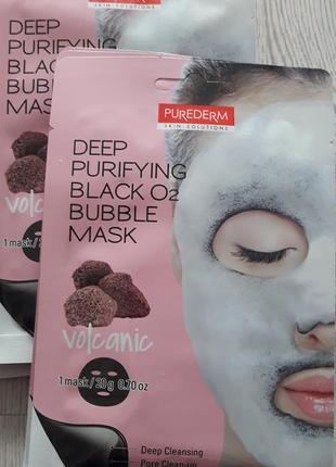 Глубоко очищающая кислородная маска для лица Volcanic. Корея