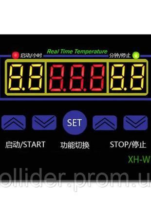 Терморегулятор XH-W1411, 12В, 10А, -55~120ºC + Датчик