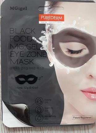 Гидрогелевая питательная маска под глаза Purederm Black Food MG